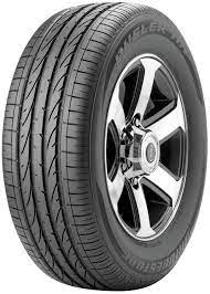 BRIDGESTONE 4x4 Tubeless 265/50 R20 DUELER H/P SPORT Pattern H/T Terrain Tyre